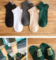 5PCS High Quality Candy Color Digital Flash Words Cotton Winter Men Scocks Stocking Crew Warm Hose Gifts Scoks