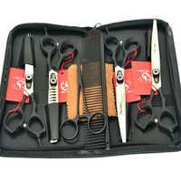 Meisha 7 polegada de Alta Qualidade Para Animais de Estimação Cão Curvo Scissors Set para Grooming Styling Japão 440c Tesouras de Cabeleireiro Ferramenta HB0077