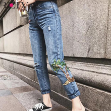 RZIV 2017 female jeans boyfriend style denim jeans women casual solid color sequins embroidery high waist