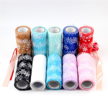 15cm*10Y Snowflake Soft Fabric Tulle Roll Tutu Skirt DIY Gift Baby Shower Party Wedding Dress Birthday Christmas Decoration
