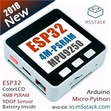 M5Stack новые! 4m-psram esp32 развитию с mpu9250 9dof Сенсор Цвет ЖК-дисплей для Arduino micropython с 150 мАч Батарея