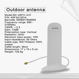 Image 5 - Shunhans 4g LTE Repeater LTE 2600 Band 7 Mobile Phone Signal Booster LTE Cellphone Cellular Amplifier Antenna Set AGC 4G Booster
