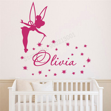 Art  Wall Sticker Personalized Name Dcoration Vinyl Removeable Poster Princess Decal Beauty Girls Room Ornament LY211