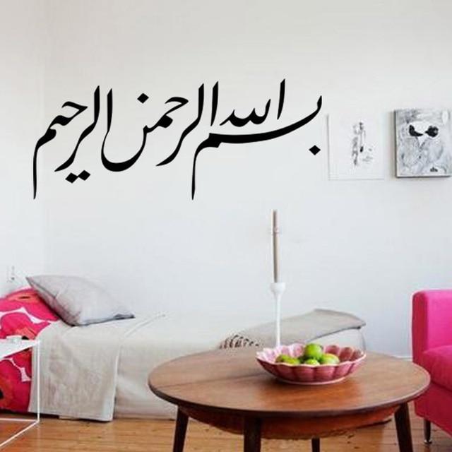 https://ae01.alicdn.com/kf/HTB1DJ8GLpXXXXcSXXXXq6xXFXXXd/Morden-Moslim-Arabische-Kalligrafie-Art-Muursticker-DIY-Verwijderbare-Vinyl-Interieur-Islamitische-Sticker-Muurschilderingen-80-34-cm.jpg_640x640.jpg