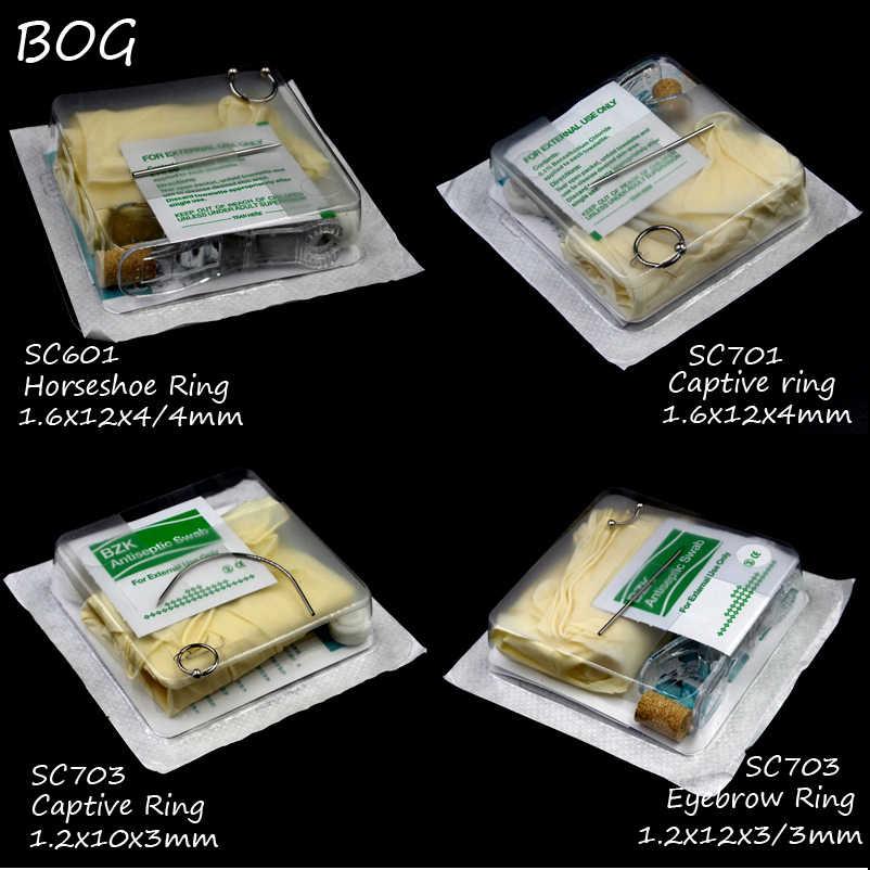 Одноразовый медицинский стерильный набор украшений для пирсинга тела, для ушей, носа, сосков, живота, перегородки, инструмент для пирсинга, набор для пирсинга