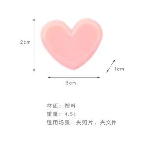 Image 4 - TUTU 100 sztuk śliczne miłość, serce, różowe kolor mały papier klip rzemiosło plastyczne klipsy na notatki DIY Photo zaciski dekoracyjne biuro szkoła H0259