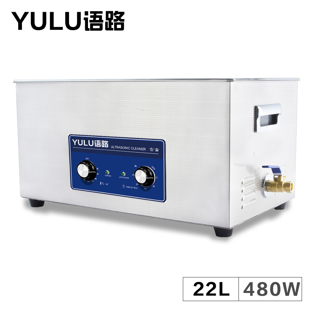 Ultrasonic Cleaner 22L Circuit Board Auto Car Parts Industry Tanks Tableware Lab Instrument Heater Cleaning Bath Timer Hardware