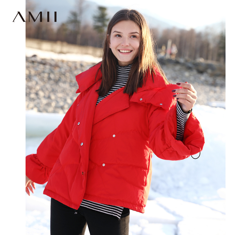 Amii Minimalist Women 2018 Winter Korean Fashion Casual 90% White Duck   Down     Coat   New Loose Hooded Horn Sleeve   Down     Coats