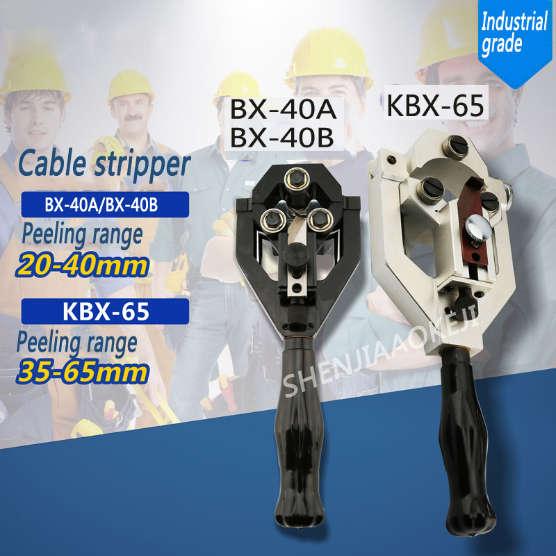 1PC Cable stripper Multifunctional wire stripper BX-40A/BX-40B/KBX-65 Insulated wire overhead Wire stripper Peeling knife rubicon rky 665 multiple function wire stripper