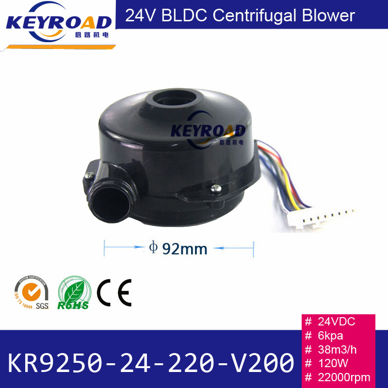 цена на Mini 24V 1000LPM 6kPa 24000rpm Powerful Fan High pressure and Low Noise 3-phase Brushless DC Centrifugal Electric Air Blower