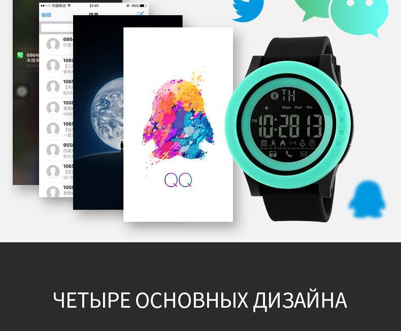 1255-Russian_11