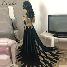 PEORCHID Emerald Green Muslim Long Sleeves Evening Dresses
