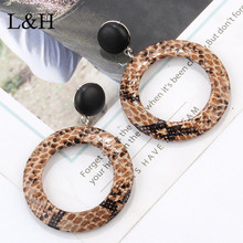 L&H Korean Fashion Snake skin pattern Drop Earrings personality Exaggerated Edition Brown Dangle For Women Jewelry Gift
