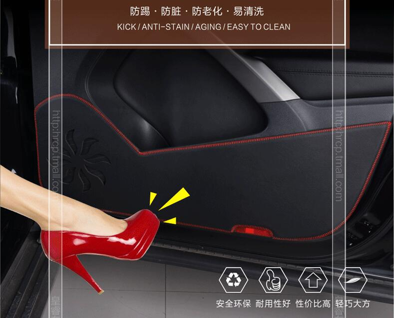 car-styling case for Volkswagen Touareg 2011 2012 2013 2014 2015 2016 2017 car door anti-kick protection accessories ...