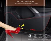 car styling case for Volkswagen Touareg 2011 2012 2013 2014 2015 2016 2017 car door anti kick protection accessories