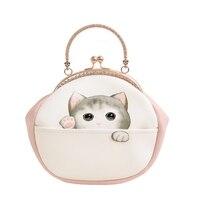 2017 Top Women Kawaii PU Leather Messenger Bag Cute Cat Handbag Chain Shoulder Crossbody Bags Painting Clutch Beach Bag