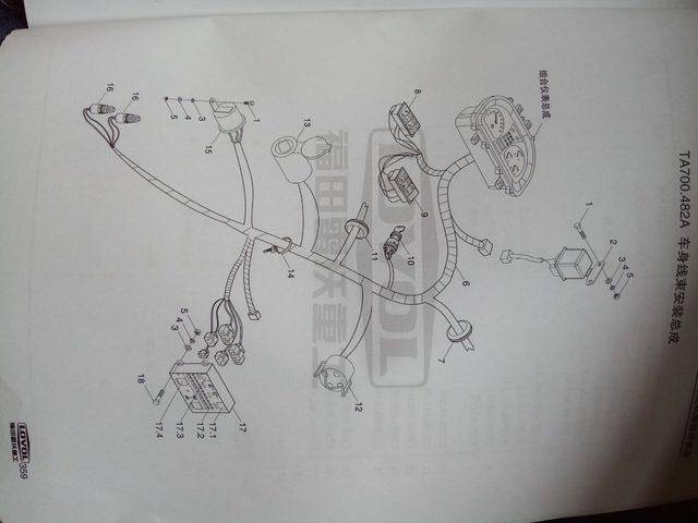 online shop ta700 482a 1 , the wire harness for foton ta series new holland tractor wiring diagram ta700 482a 1 , the wire harness for foton ta series tractor, please check the code number ta700 482a 1 when order