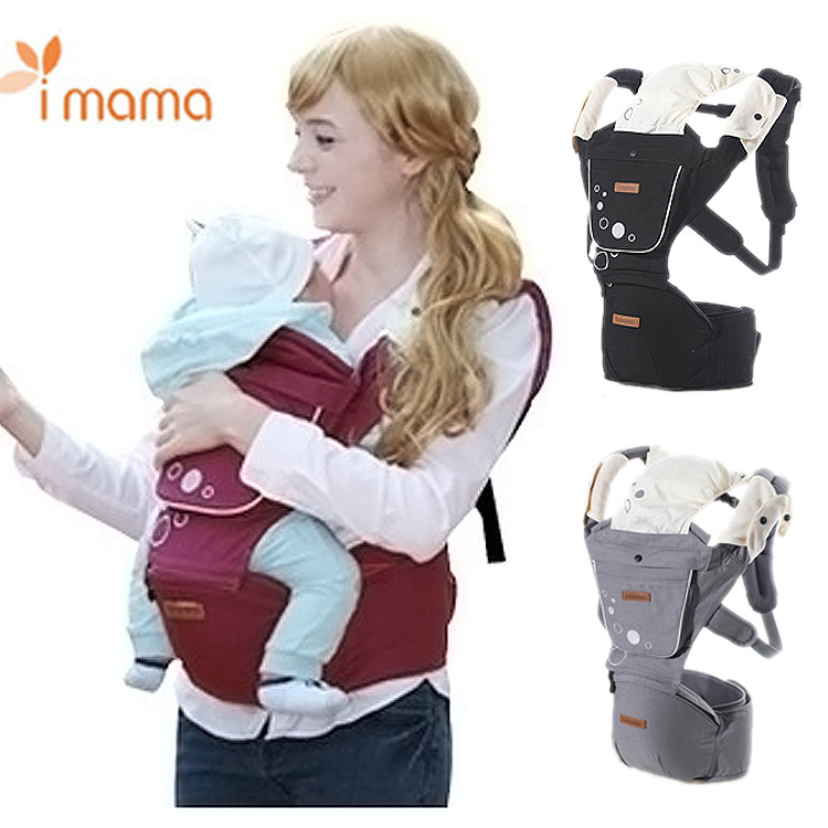 New Arrive Imama Baby Carrier With Hipseat Kangaroo Baby Backpack