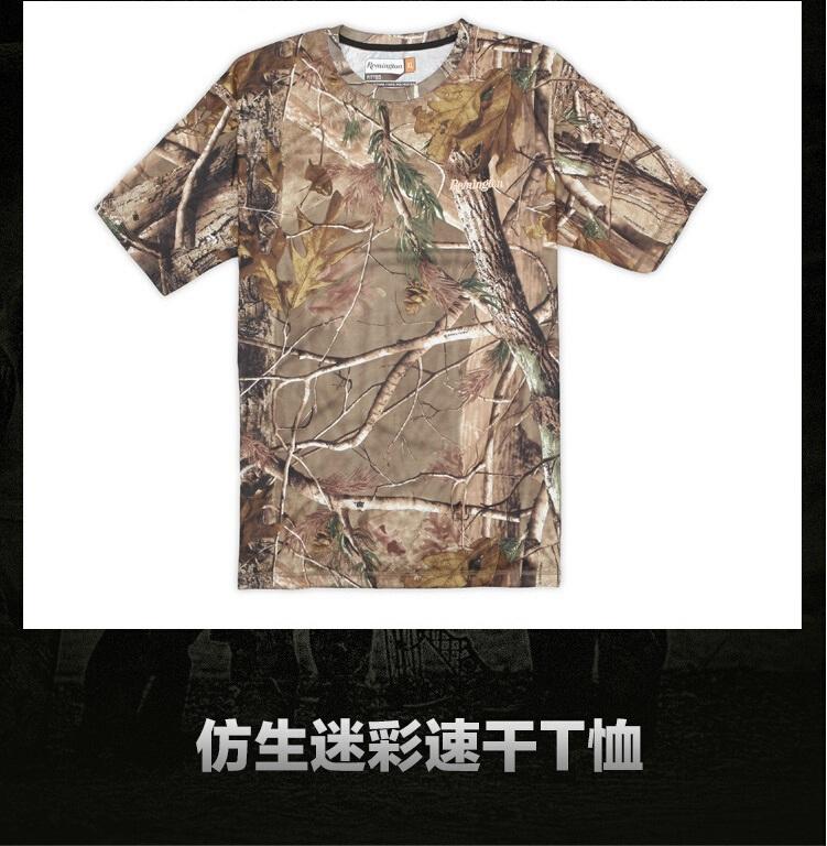 fa22a162 Jungle Men BROWNING APG CAMO T-Shirt for Men for Hiking, Camping, Hunting  Shirt and Fishing Shirt summer ,Quick Dry T-shirt