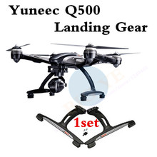 Yuneec Q500  Landing Gear for FPV Drone with camera RC Helicopter Yuneec Q500 Fast Shipping