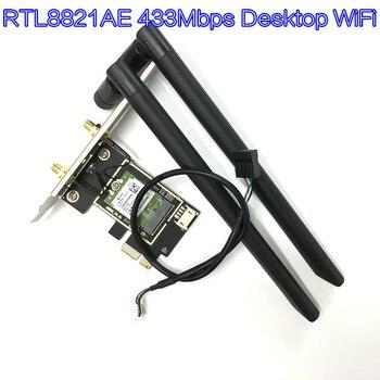 Doble banda 2,4 + 5GHz 433M Bluetooth V4.0 PCI-E 1X Wifi WLAN 802.11ac combinación inalámbrica tarjeta para escritorio RTL8821AE AW-CB161H