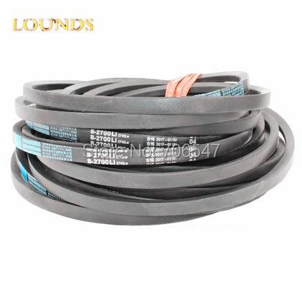 FREE SHIPPING  CLASSICAL WRAPPED V-BELT B2007 B2032 B2057 B2083 B2108 B2134 Li  Industry  Black Rubber B Type Vee V BeltFREE SHIPPING  CLASSICAL WRAPPED V-BELT B2007 B2032 B2057 B2083 B2108 B2134 Li  Industry  Black Rubber B Type Vee V Belt