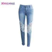 Новых женщин выдалбливают кружева дамы джинсы Женские Тонкие джинсовые брюки джинсы HANZANGL Эластичность низкой талией Карандаш Брюки Отверстия джинсы