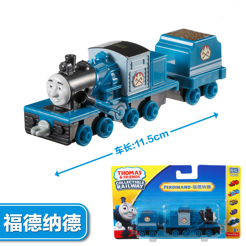 Image 3 - Thomas and Friends Train With Carriage Gordon Mini Trains Railway Accessories Classic Toys Metal Material Toys For Kids-in Diecasts & Toy Vehicles from Toys & Hobbies
