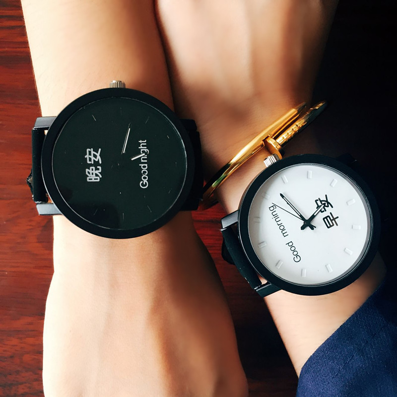 Fashion Casual Watch Good Morning Goodnight Couple Watches Harajuku Retro Life Men's Watches Free Shipping Sale