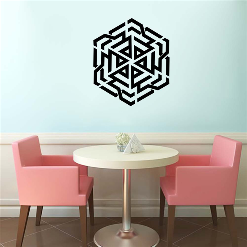 Arabic Quotes Wall Sticker Islamic Muslim Rooms Decorations 572. Diy Vinyl Home Decal Mosque Mural Art Poster
