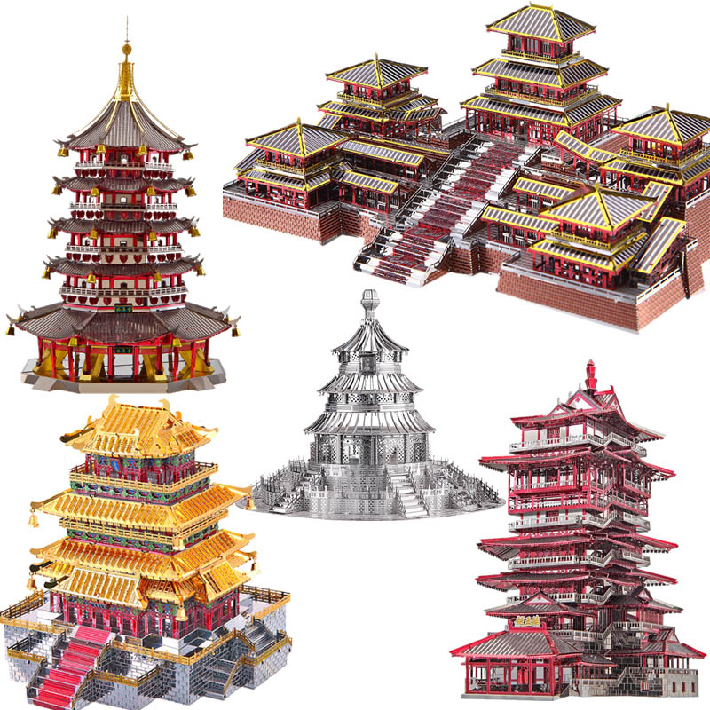 Piececool DIY 3D Metal Puzzle Toy Chinese Ancient Architecture Palace Forbidden City Assembly Model Puzzle Toys For Adults