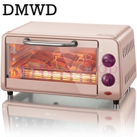 DMWD Mini household Electric oven Multifunctional bread Pizza cake Baking grill automatic roasted chicken machine with timer 9L