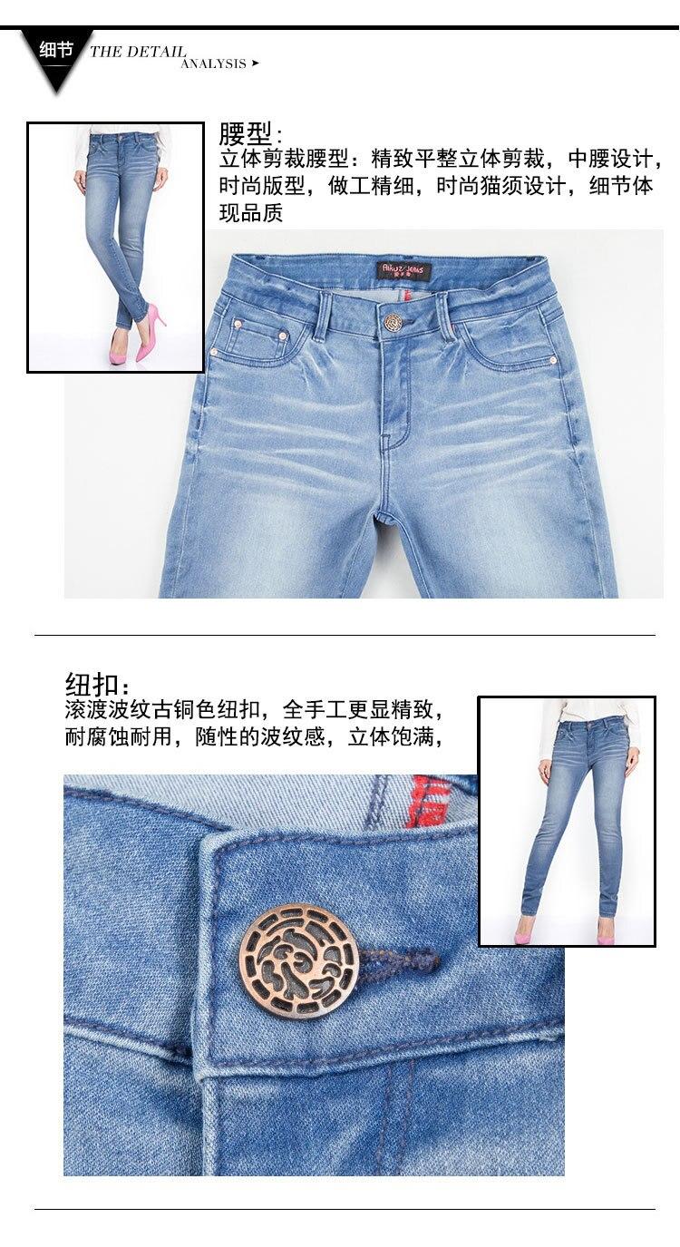 Размера плюс модные самые лучшие джинсы для Для женщин 7XL 6XL 5XL 4XL узкие брюки C9712