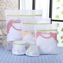 6 PC/set Underwear Bra Household Washing Bag Thickened Fine Net Machine Special