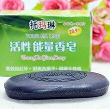 Natural Whitening and Moisturizing Soap