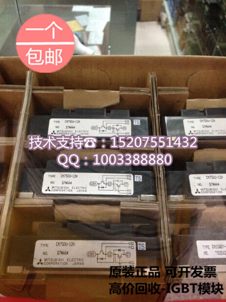 /CM75DU-12H 75A genuine original power IGBT module 600V new mail igbt power module 2mbi300n 060 300a 600v 2mbi300n