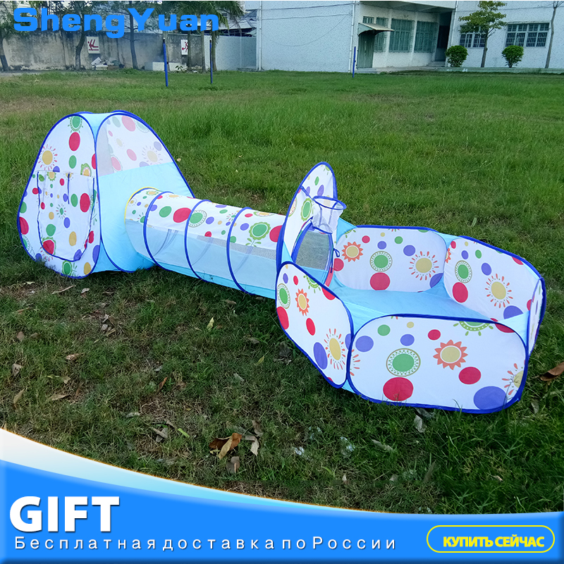 3pcs/set Foldable Baby Pool-Tube-Teepee Toy Tents 3 colors Pop-up Play Tent Toy Children Tunnel Play House Balls Pools
