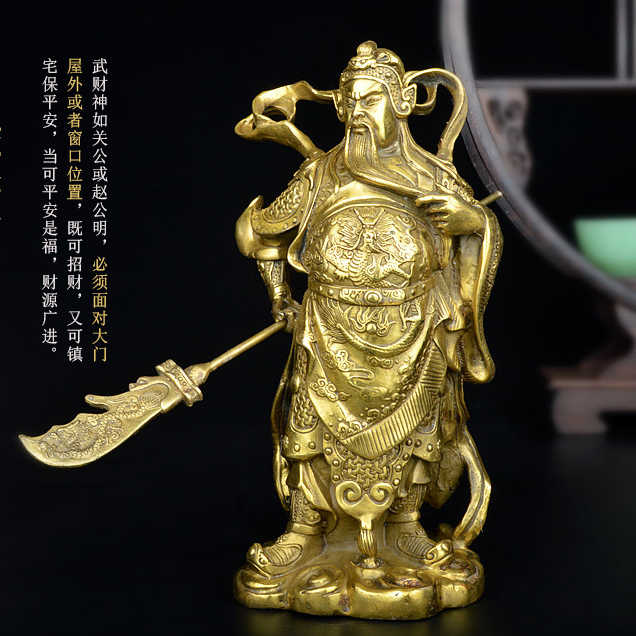 GuanGong , pure copper, the marquis guan yu, Guan Gong statue, buddha figure, the God of wealth, business gifts