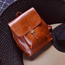 Для женщин рюкзак HASP пояса Повседневное Жесткий твердой в Корейском стиле из искусственной кожи летняя женственная сумка большой Ёмкость рюкзак WYP078