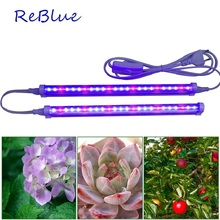 ReBlue Phyto Lamp 12W Led Grow Light Plant Lights Led Bulbs Seedling Led For Plants Aquarium Light 660nm 450nm for indoor growth