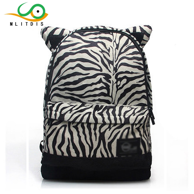 ФОТО MLITDIS The 2017 day, the wind this adorable leopard inside the computer soft interval couple women's backpack