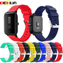 20mm Strap for Amazfit Youth Silicone Straps For Samung S2 for Xiaomi Huami Bip BIT PACE Lite Youth Smart Watch Wrist Bracelet(China)