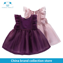 baby dress summer baby fashion summer baby girl dress baby products birthday suit MD170X107