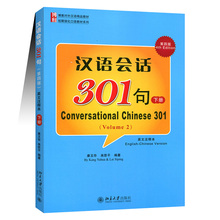 Conversational Chinese 301 Keep on Lifelong learning as long as you live knowledge is priceless and no border-172 kang yuhua lai siping conversational chinese 301 vol 2 разговорная китайская речь 301 часть 2 cds 3 аудиокурс