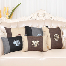 Embroidery Joyous Christmas Pillow Case Linen Cushion Cover Vintage Sofa Chair Cushion Decorative Lumbar Pillow Covers