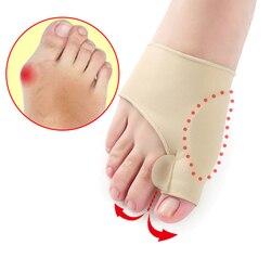 2 шт. = 1 пара разделитель пальцев ног вальгусная деформация буйон корректор ортопедические ноги корректор кости большого пальца коррекция п...