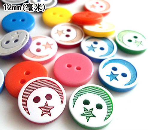 Charm Strawberry Button 150pcs Multicolor Mixed Resin Cartoon Clown Button Baby Holiday Crafts Sewing Kids Clothing Design Dy13 Home & Garden