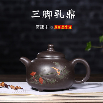 old yixing purple clay craft undressed ore manual teapot three foot milk pot of hand-painted flowers teapot tea set