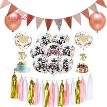 8SEASON Confetti Balloons 18 21 30 40 50 Anniversary Wedding Decoration 12 Inch Latex Clear Birthday Balloons Party Favors(China)