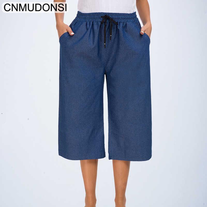 Женские широкие брюки CNMUDONSI свободные джинсы большого размера на лето 2019